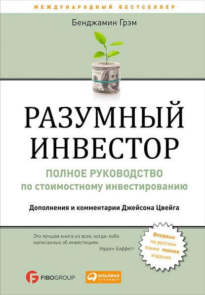 10 лучших книг по психологии и саморазвитию