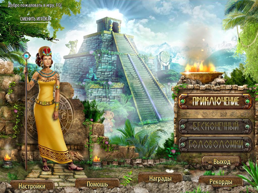 Сокровища Монтесумы 2 | The Treasures of Montezuma 2 (Rus)