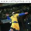 VolleyShop |  ВолейШоп