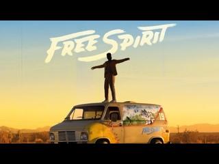 ДУХ СВОБОДЫ (2019) FREE SPIRIT