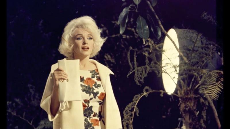 Что то должно случиться Something's Got to Give Я вернулась дорогой Move Over Мэрилин Монро