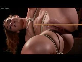 Savannah Fox сквиртит от кайфа и боли [BDSM, porno, Sex, kinky, hardcore, rough,