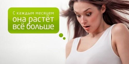 Тизерная реклама как способ монетизации трафика, изображение №1