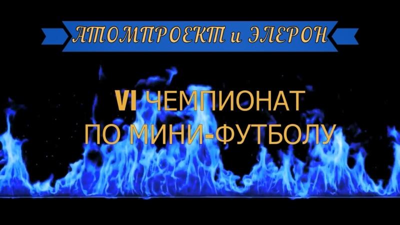 Тур 2 Группа С Хлеб 0 2 УПСА UTD Обзор матча