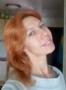 Ксения Сайгина
