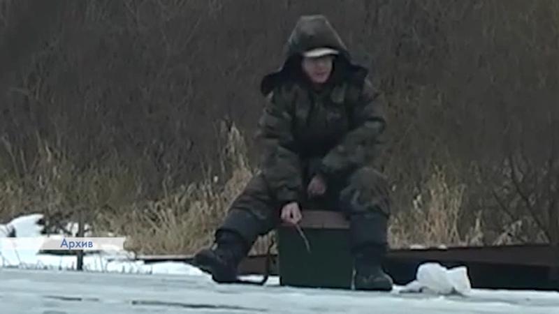 МЧС предупреждает выходить на лёд смертельно опасно