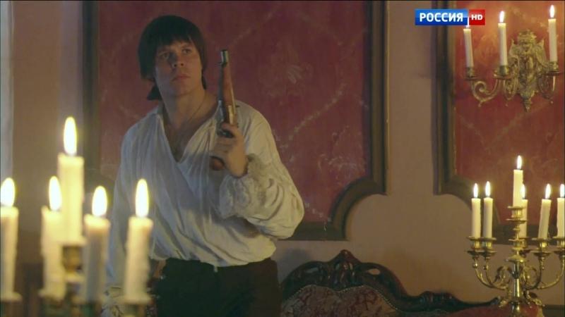 Записки Экспедитора Тайной Канцелярии 1 сезон 5 серия HD