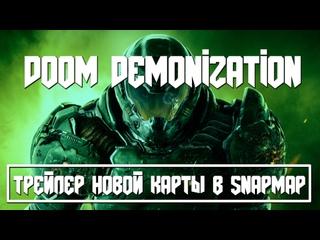 DOOM Demonization - Official Trailer