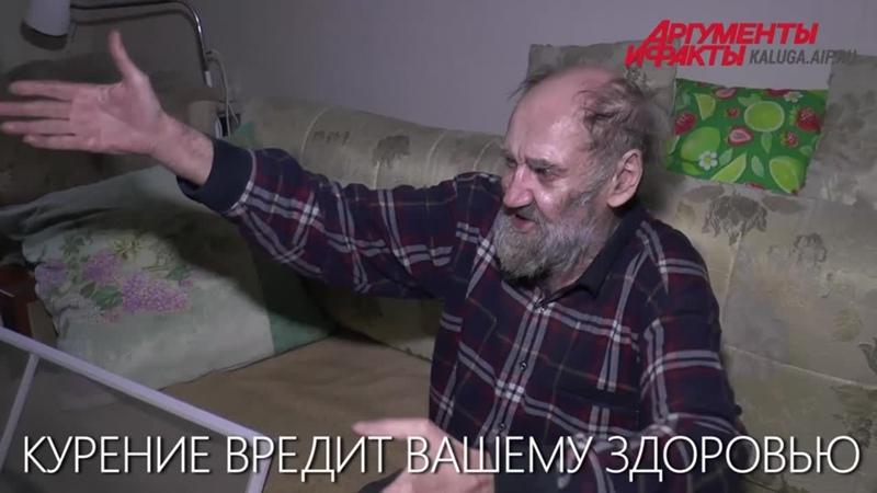 Курил пил но никогда и ничего Очевидец о пожаре в Обнинске