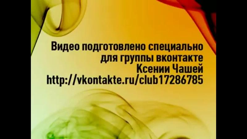 Бешенл джеографик Выпуск 3