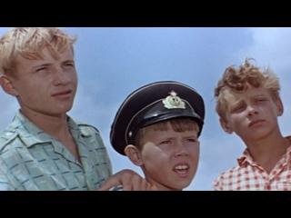 Акваланги на дне (1965)