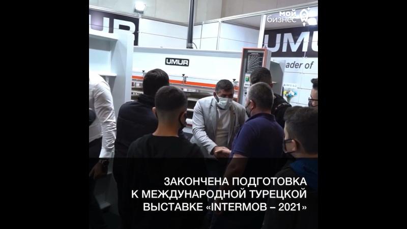 Видео от Мой бизнес Коми