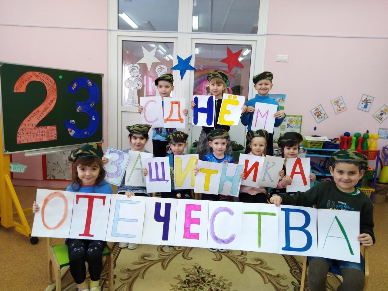 Воспитанники детских садов Петровского района участвуют в патриотических конкурсах и мероприятиях