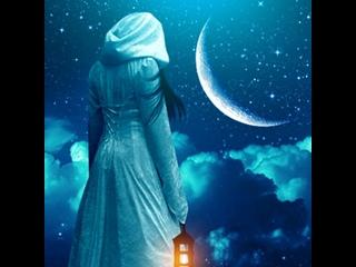 Конференция «Лунница. Убыльная Луна» с Аленой Полынь (демо-версия).
