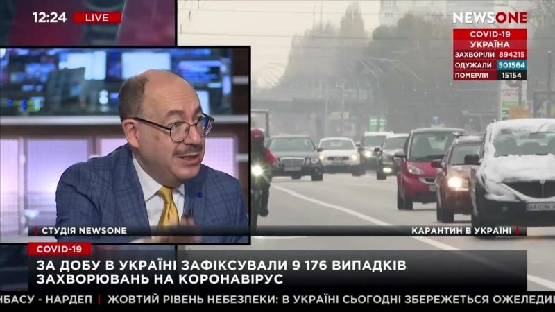 Кацман_ заявление Ляшко напоминает попытку списать на погоду отсутствие медицинс