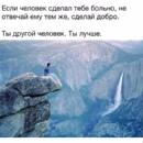 Персональный фотоальбом Андрея Босюка