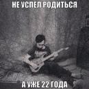 Личный фотоальбом Андрея Щелковского