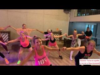 Video by Тюнинг Тела | Челябинск