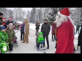 Новогодний старт от Деда Мороза г.Белозерск