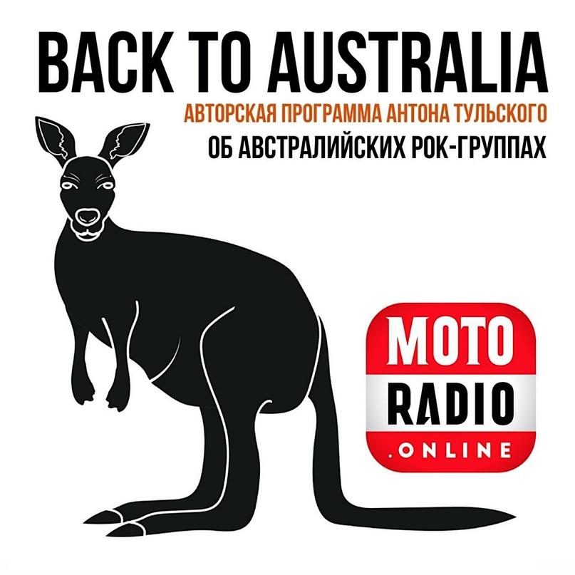 """Австралийский band """"Juzzie Smith"""" - группа одного человека."""