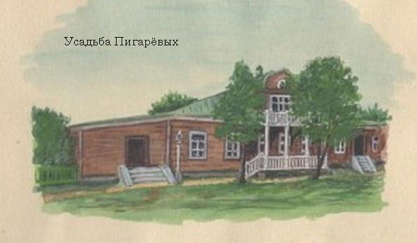 «Дом ротмистра Могилевцева» на улице Введенской, изображение №13