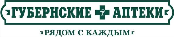 Крупнейшая региональная аптечная сеть АО