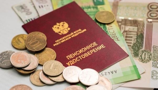 Правительство РФ не поддержало индексацию пенсий р...