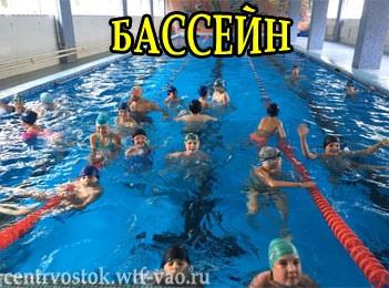 Swimming pool-Sosny
