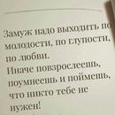 Рыжик Юлия | Санкт-Петербург | 24
