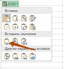 Пошаговая инструкция по подготовке и загрузке данных из CRM в Яндекс.Аудитории и Google рекламу, изображение №26