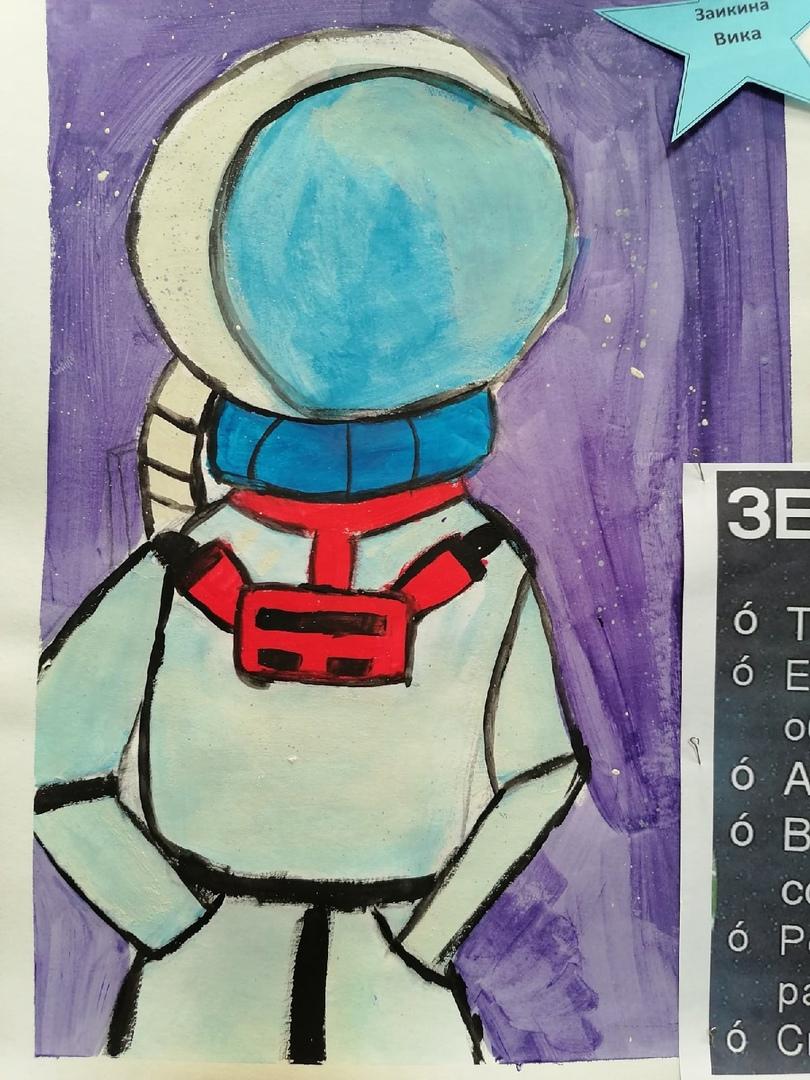 Выставка рисунков, посвящённая 60 -летию полёта в космос Юрия Гагарина, изображение №2