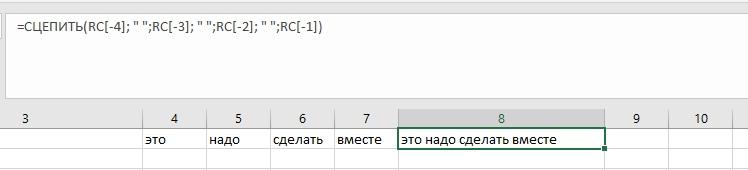 Полезные фишки Excel для интернет-маркетолога, изображение №3