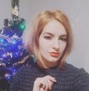 Lesya Lonskaya