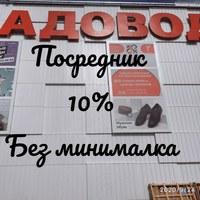 Хушбахт Одинаев