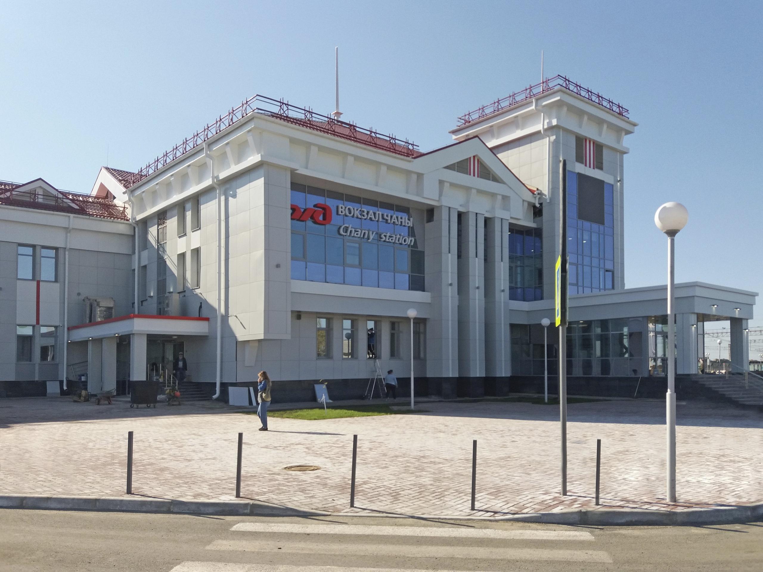 вокзал чана