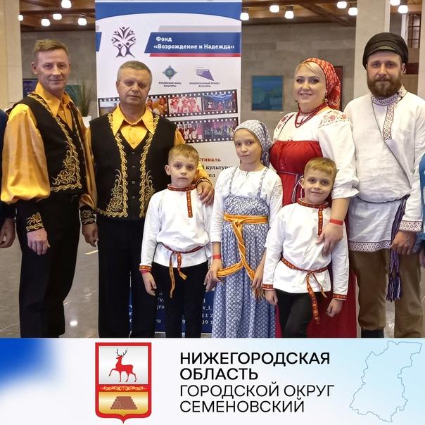 Семья Коловых победила в международном фестивале «Вера. Надежда. Любовь»