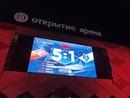 Чернов Егор | Москва | 8