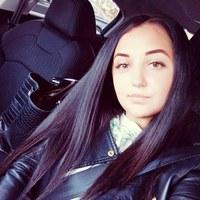 ЕкатеринаВасильева