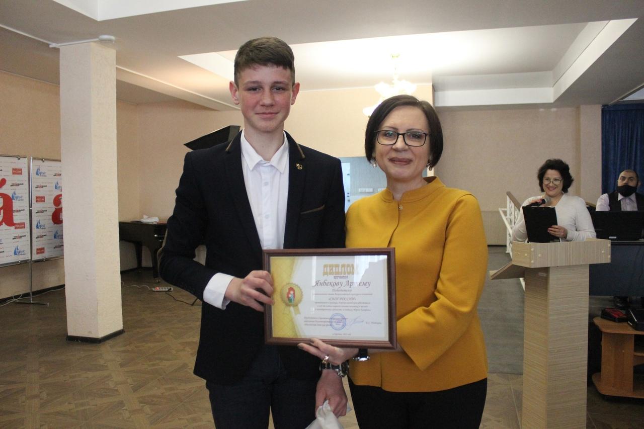 Школьник из Петровска Артём ЯНБЕКОВ стал победителем регионального этапа конкурса «Сын России»