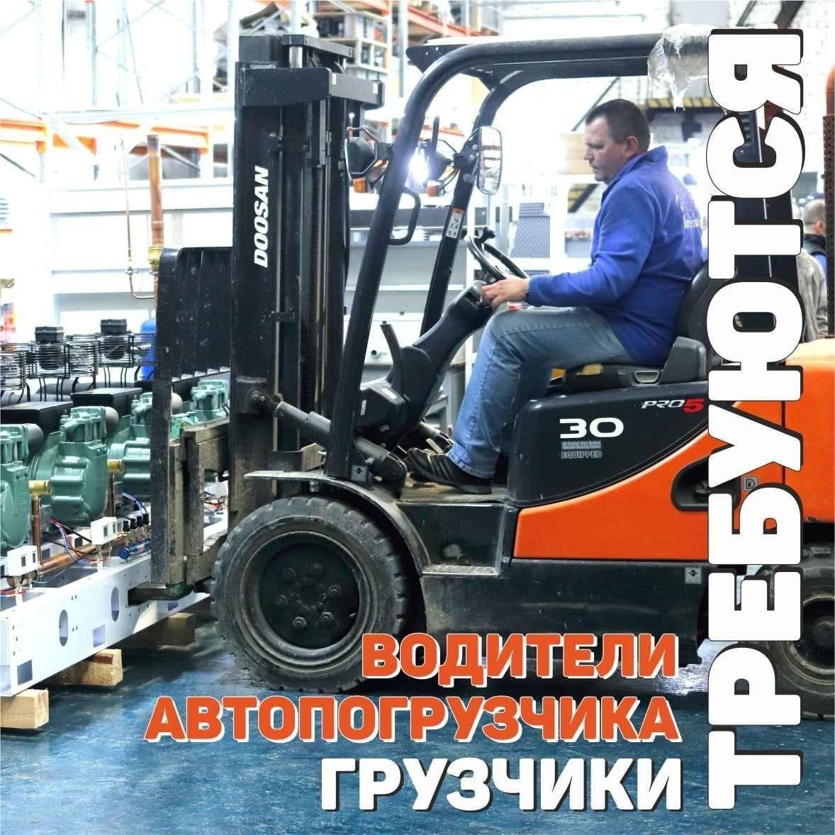На склад торгового оборудования