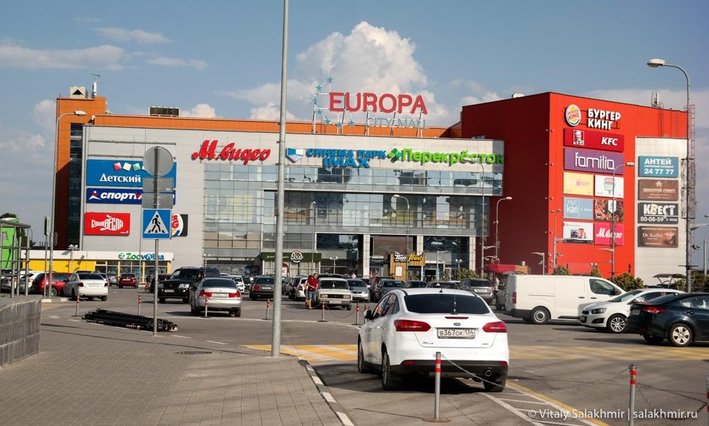 Торговый центр Европа, Волгоград 2020
