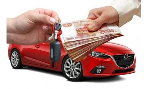Выкуп автомобилей Волгоград