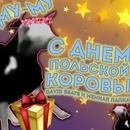 Кошкин Александр | Калининград | 20