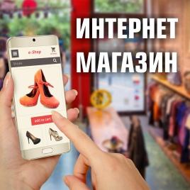 Сменная обувь для садика мальчику в Омске