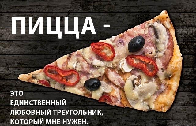 3 пиццы за 999р Акция распространяется на