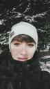Ирина Васильченко