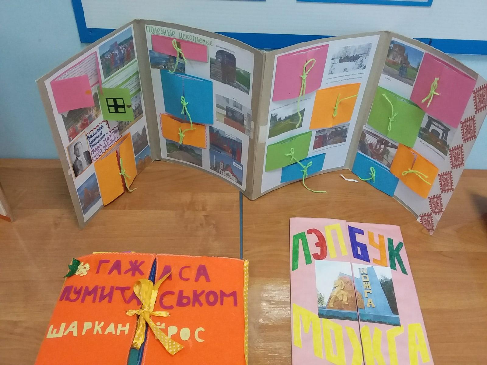 К 100-летию Государственности Удмуртии обучающиеся Верхнеюринской школы