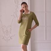 Платье Микс Мода 7928