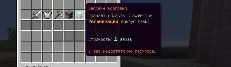 Сборка BedWars 1.8.X - 1.16+ (Квесты , Награды , 4 режима игры, 24 красивейших арены), image #45