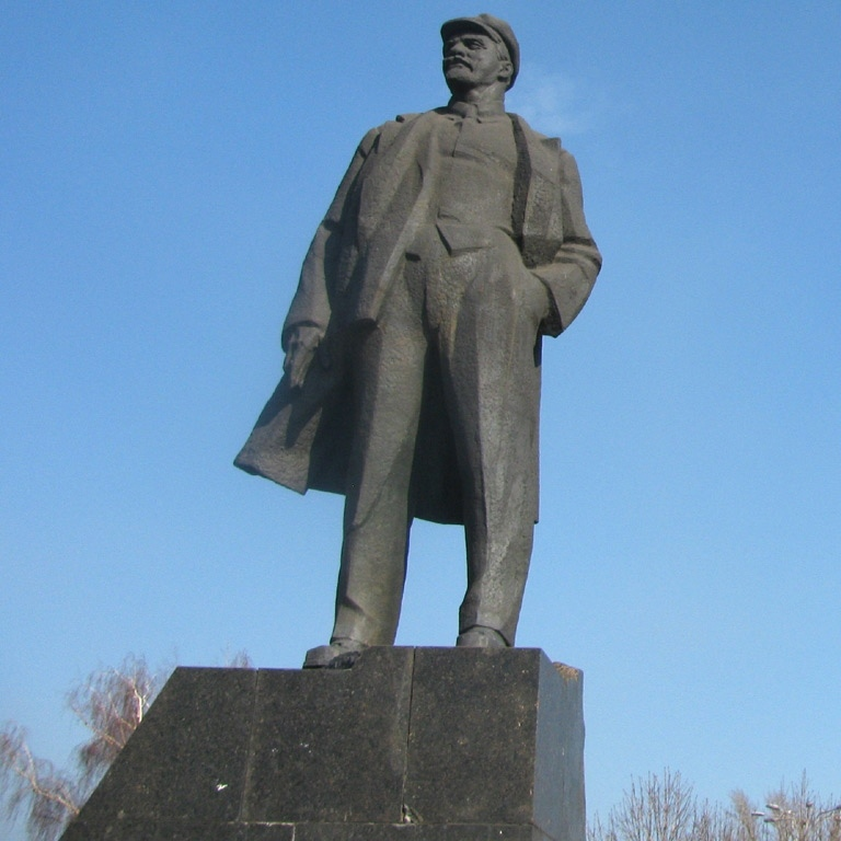 По страницам истории города: 151 год со дня рождения Владимира Ленина